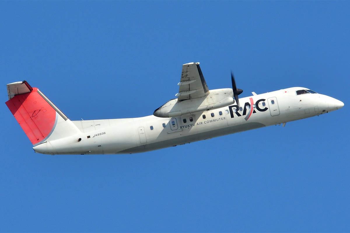 Ryukyu Air Commuter DHC-8-Q300
