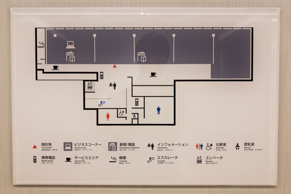 ANA Haneda Airport Domestic Lounge North Map