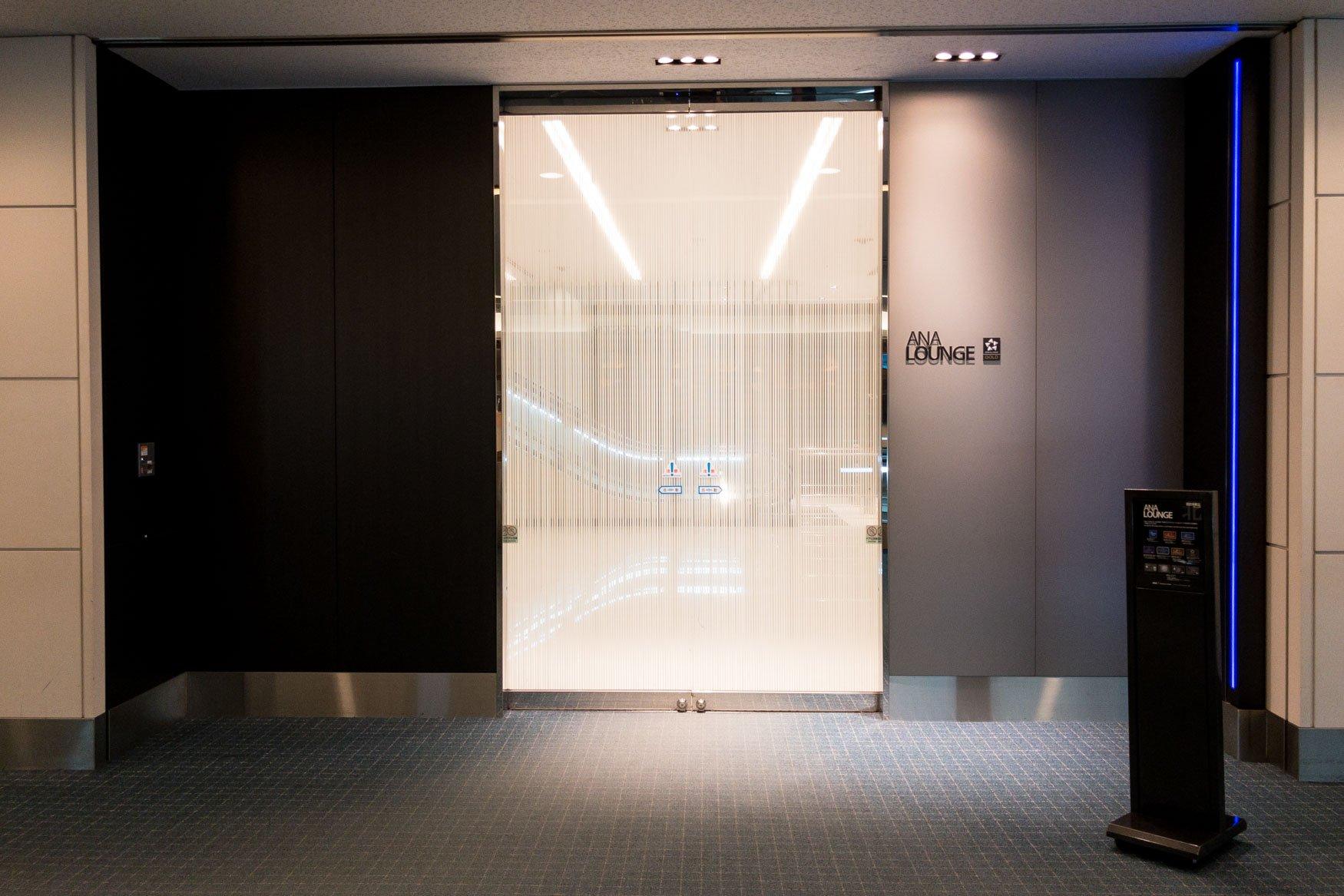 ANA Lounge Domestic Haneda North Entrance