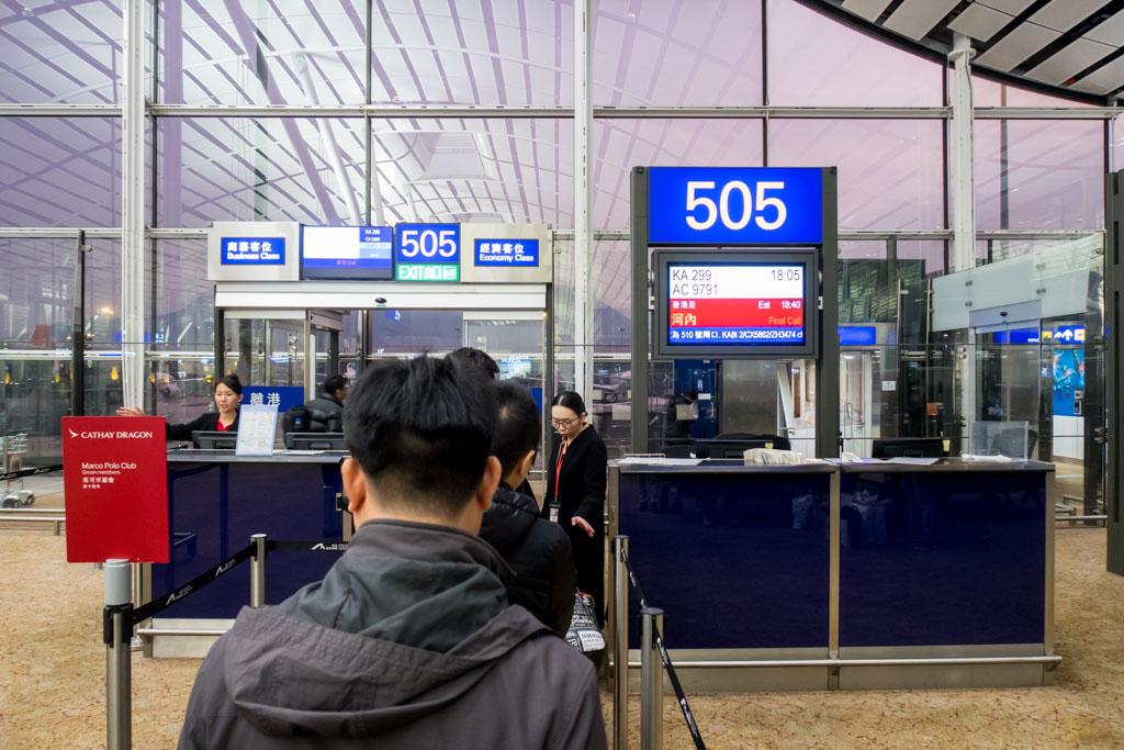 Gate 505