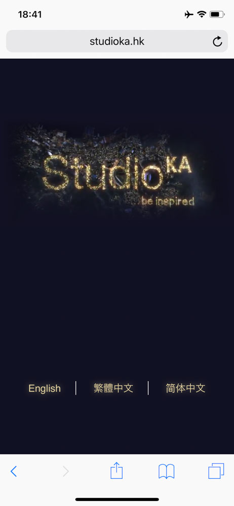StudioKA Welcome Screen