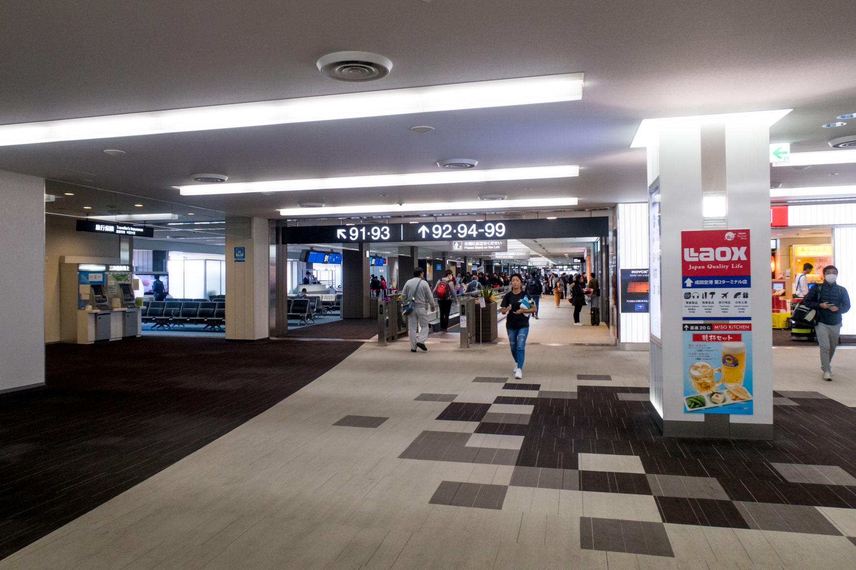 Narita Airport Terminal 2 Satellite