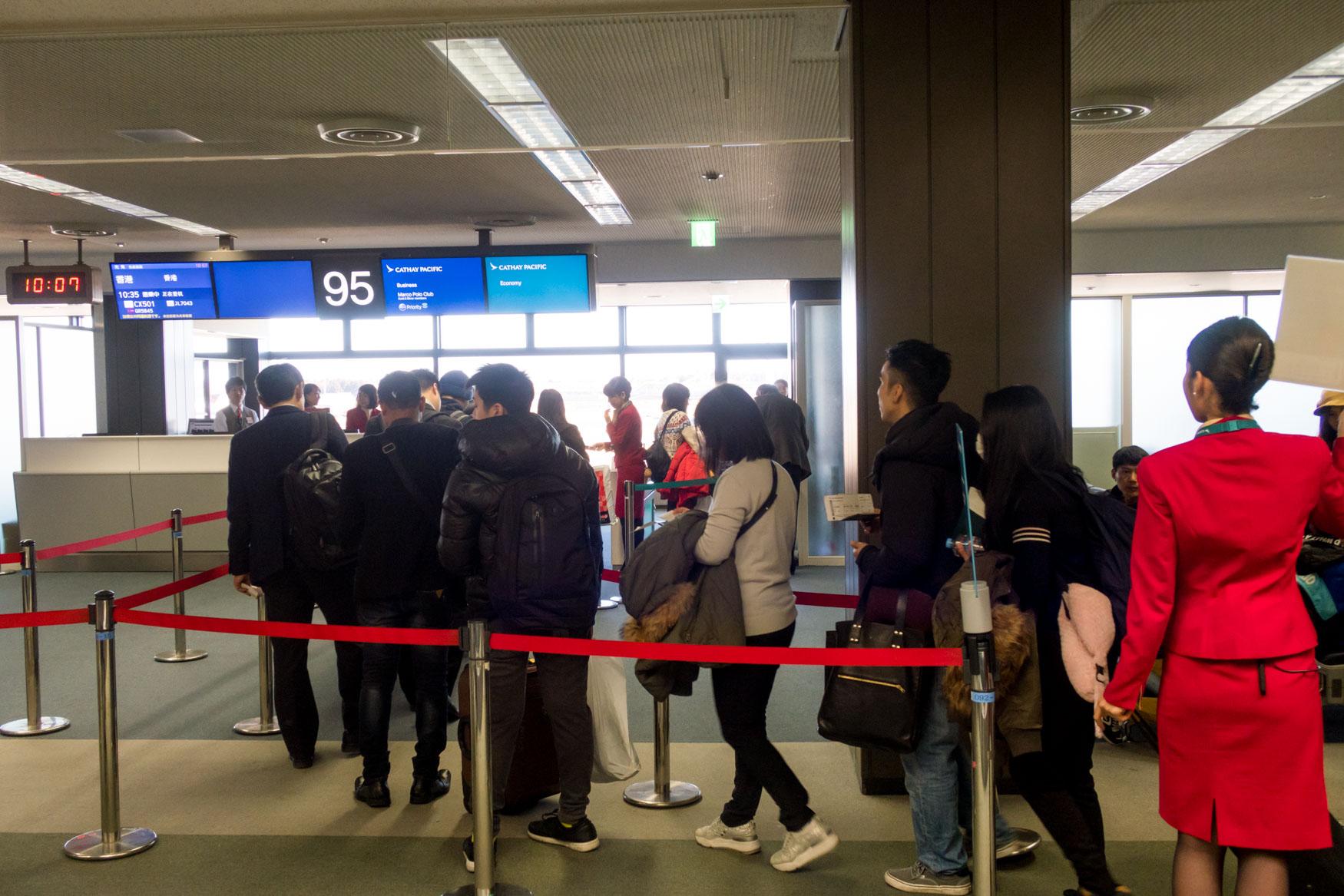 Boarding in Progress at Tokyo Narita Gate 95