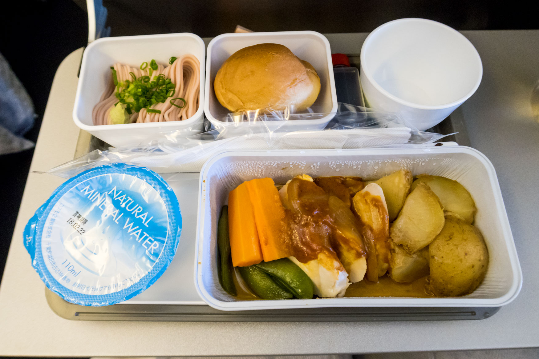 Cathay Pacific Airways Economy Class Meal