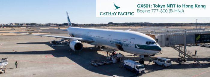 Flight Review: Cathay Pacific 777-300 Economy Class from Tokyo Narita to Hong Kong