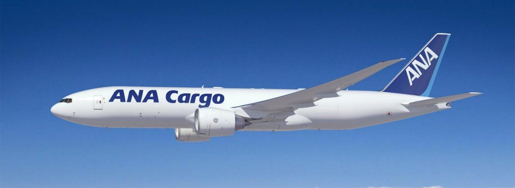 ANA Cargo Confirms an Order of Two Boeing 777-200 Freighters to Be Delivered in 2019