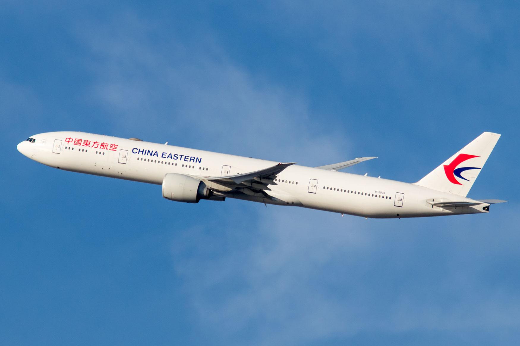 China Eastern 777-300ER Departing JFK