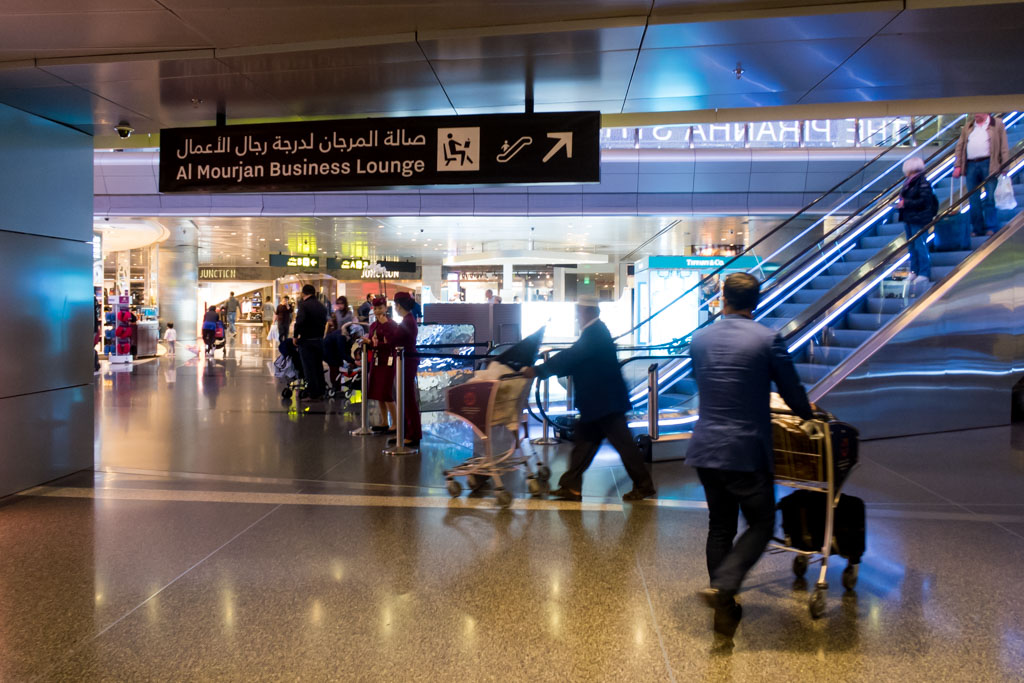Escalators to Al Mourjan Lounge