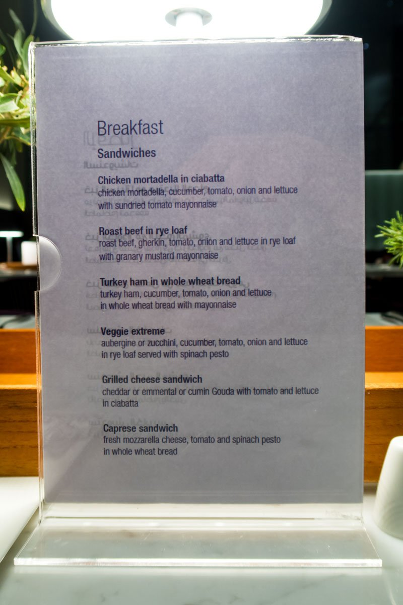 Qatar Airways Business Class Lounge Deli Menu