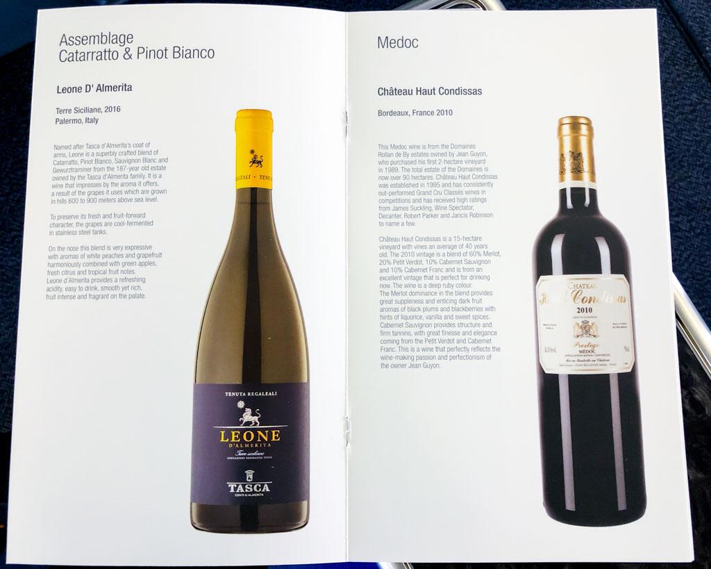 QR Wine List