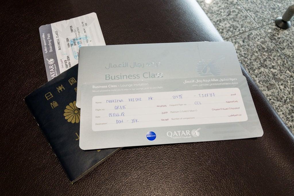 Qatar Airways Ticket