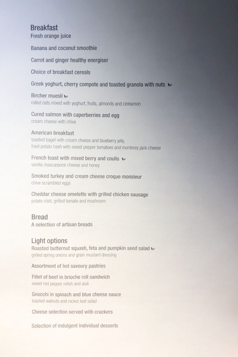 Qatar Airways New York - Doha Business Class Breakfast Menu