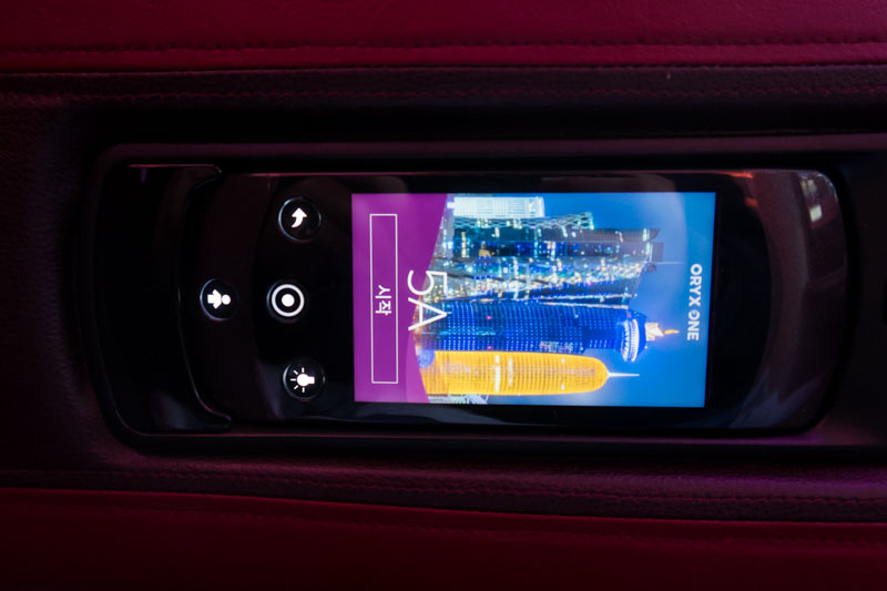 Qatar Airways Business Class IFE Remote on A350-900