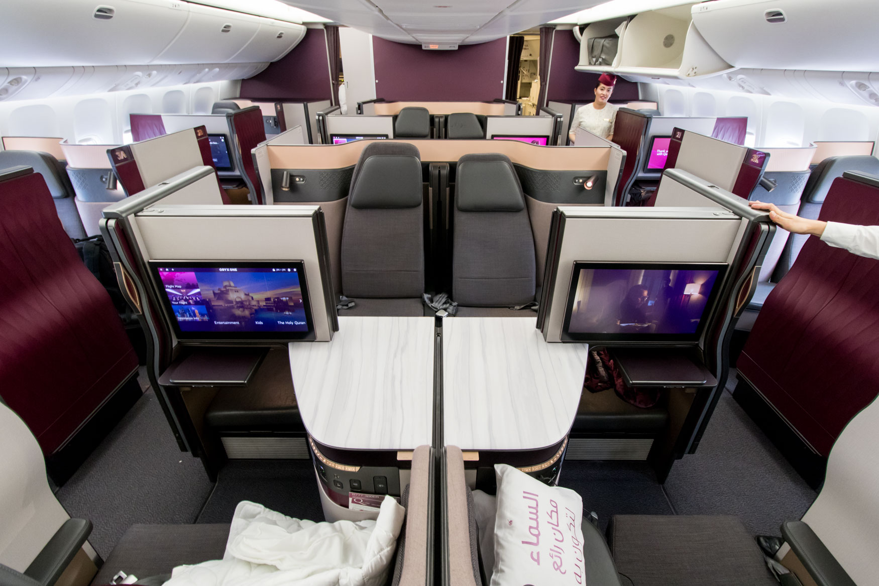 Qatar Airways QSuite Quad Suite