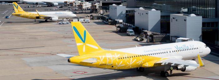 Vanilla Air to Start Flights from Ishigaki to Naha and Tokyo Narita, and to Axe Narita - Osaka Kansai