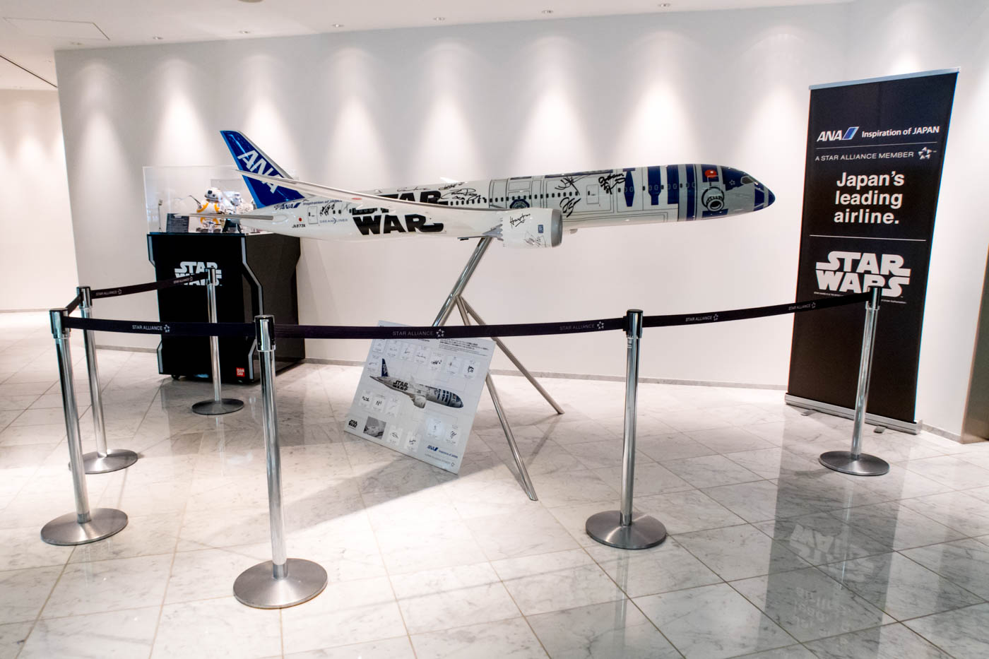 R2D2 Model in ANA Lounge Narita