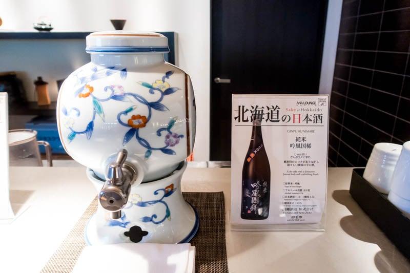 Hokkaido Sake in ANA Lounge