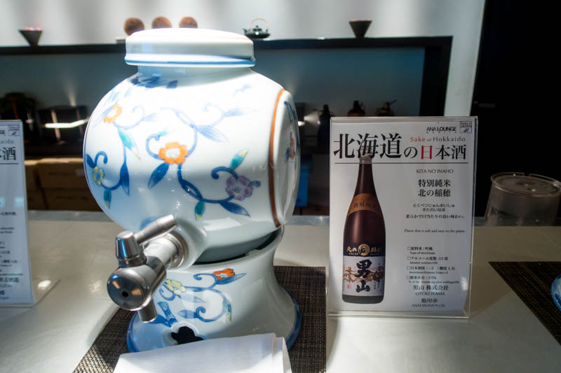 Hokkaido Sake