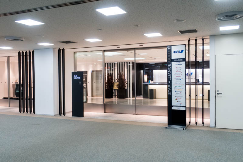 Entrance into the ANA Lounge at Narita