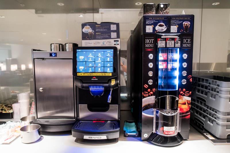 Coffee in ANA Lounge Tokyo Narita