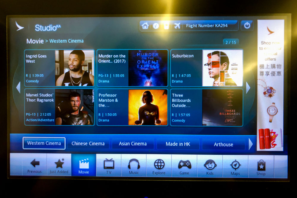 Cathay Dragon IFE Movies