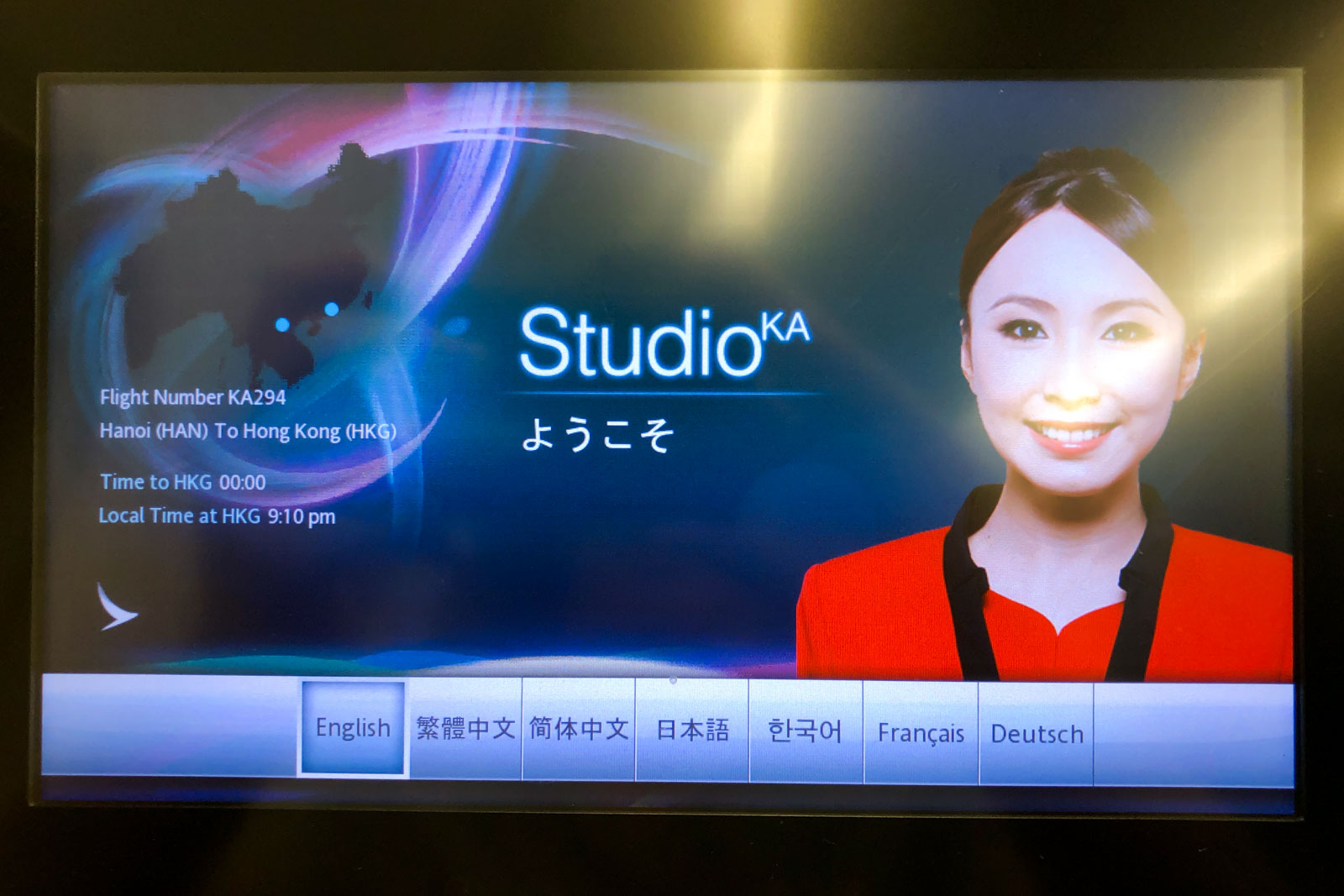 StudioKA Cathay Dragon In-Flight Entertainment System