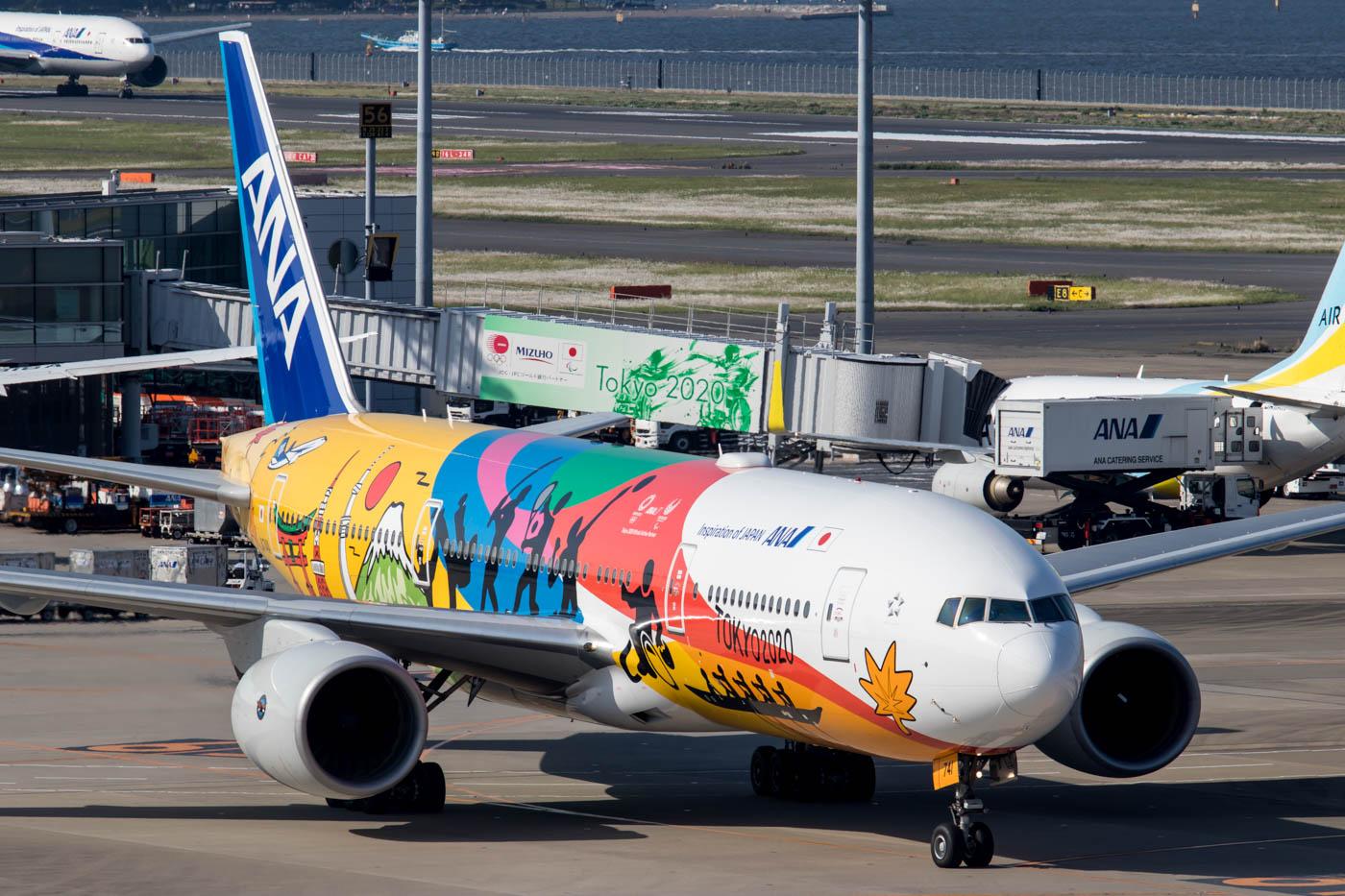 Hello 2020 Jet ANA