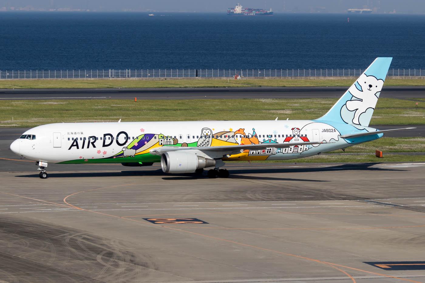 Bear Do Hokkaido Jet
