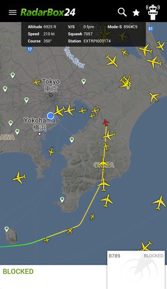 AUH05 Arriving at Tokyo Haneda