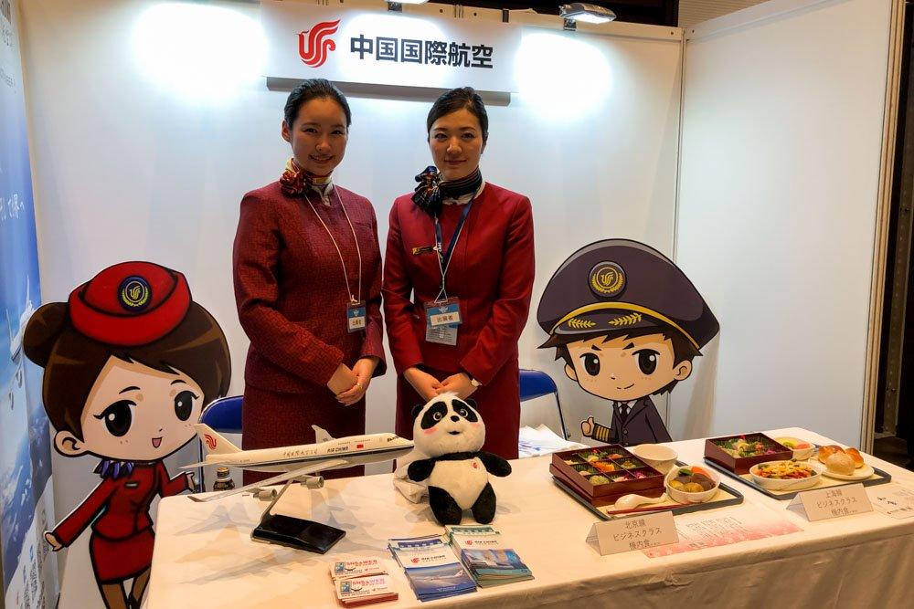 Air China Booth