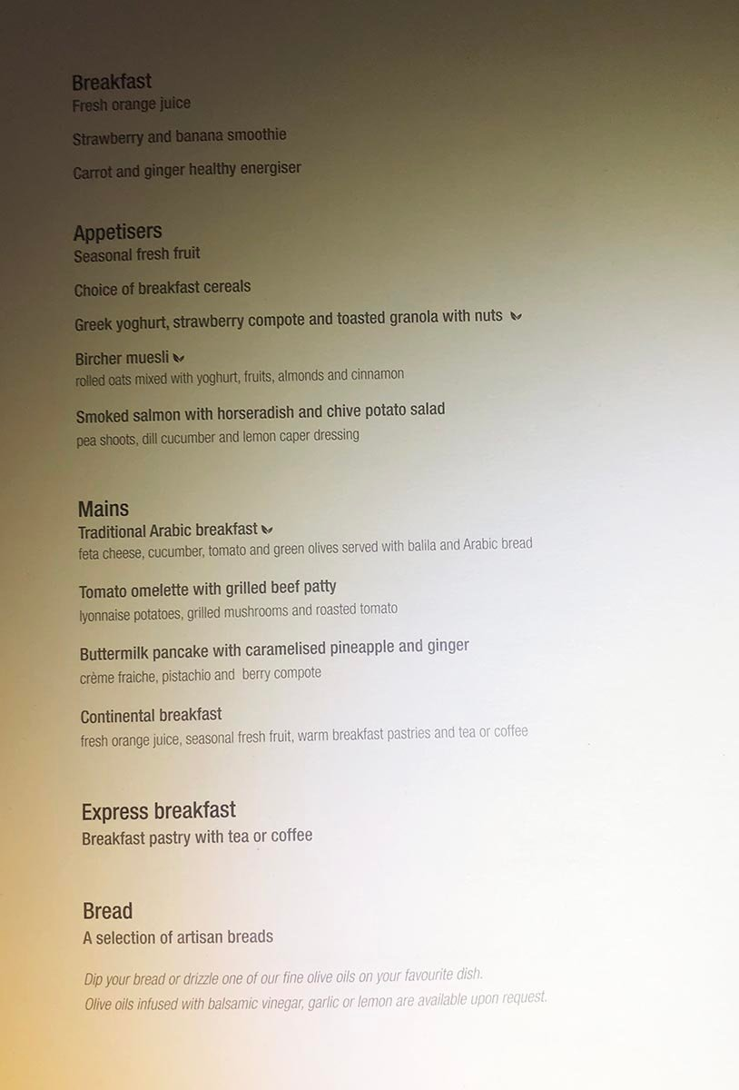 Qatar Airways Business Class Breakfast Menu