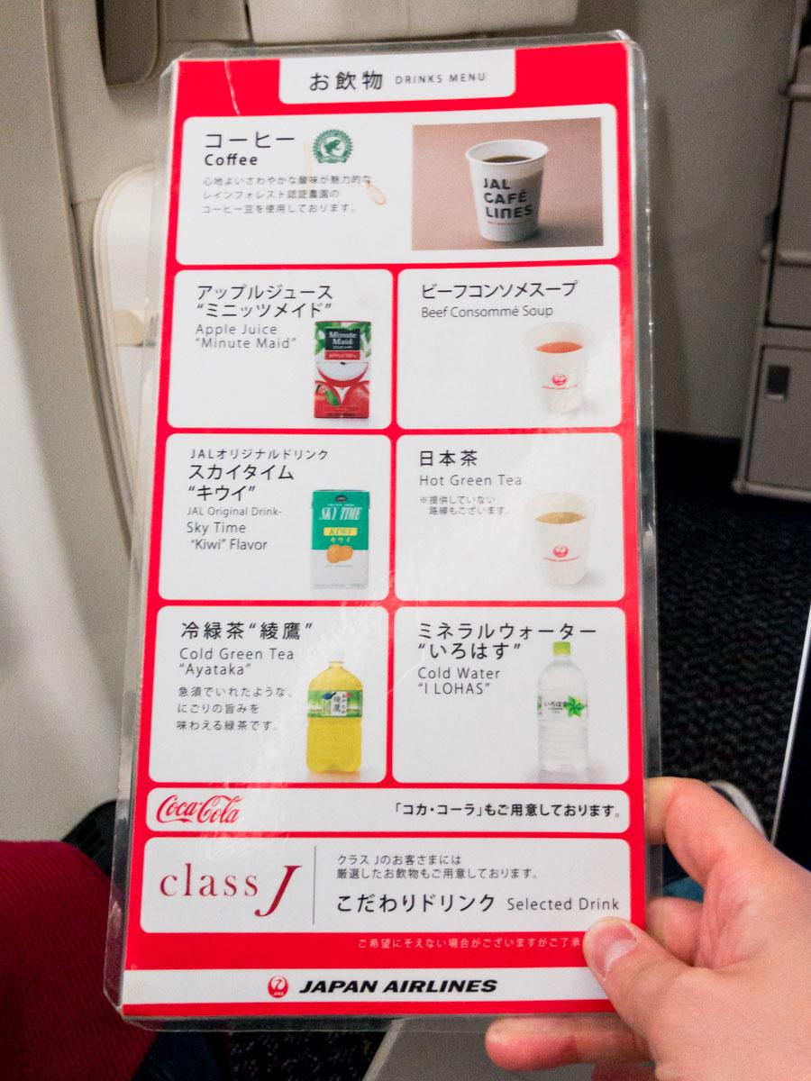JAL Class J Drink Menu