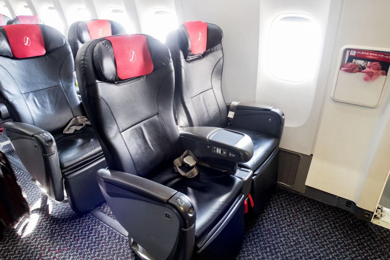 JAL Domestic Business Class J Seats