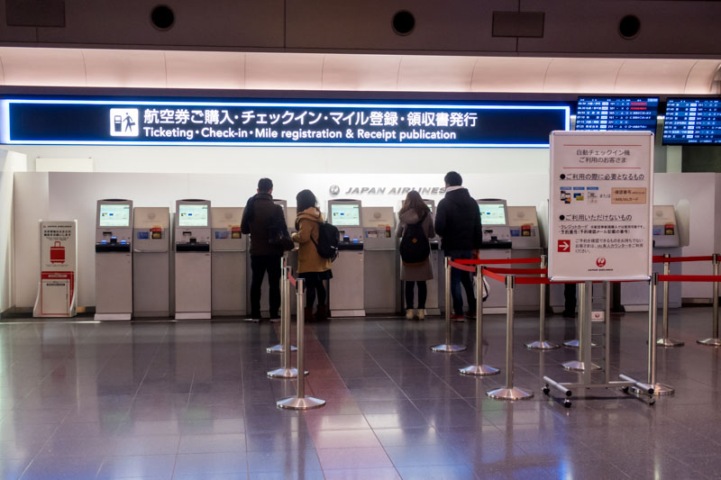 JAL Check-in Machines