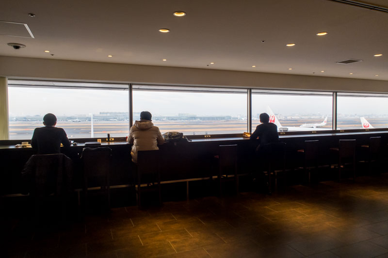 JAL Lounge at Tokyo Haneda