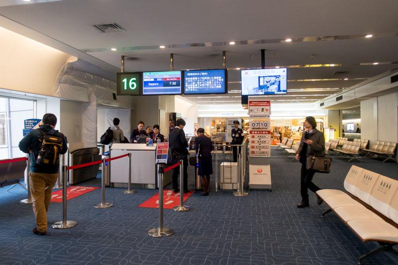 Tokyo Haneda Gate 16