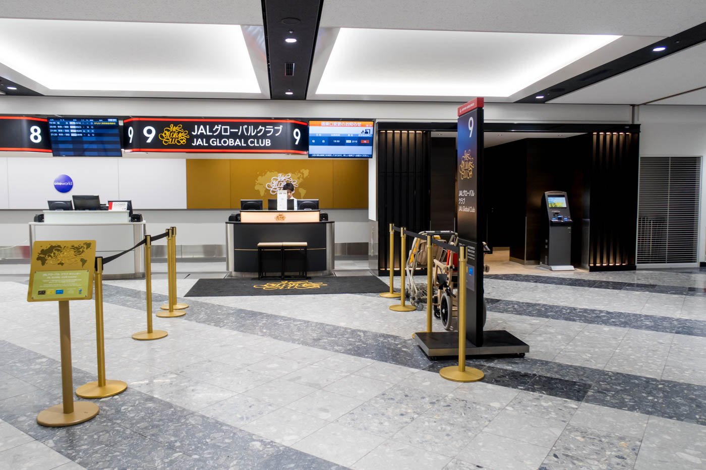 JAL Global Club Check-in Desks at Sapporo New Chitose