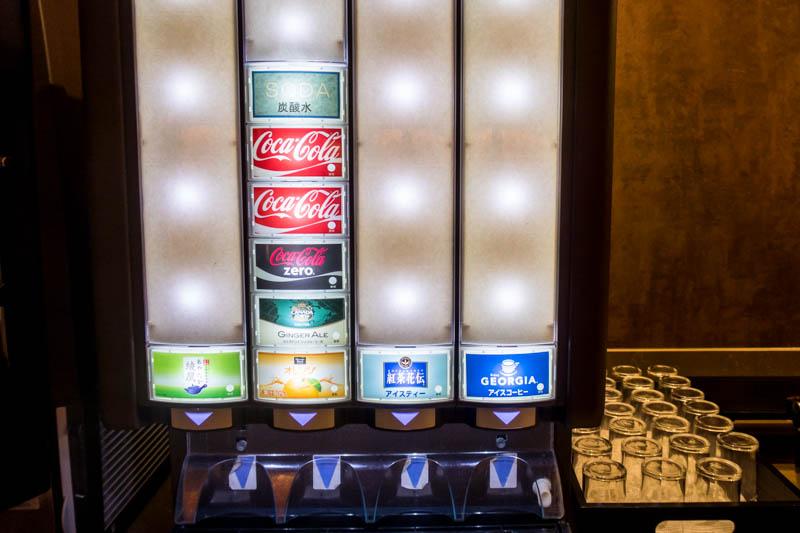 Drinks in JAL Sakura Lounge Sapporo