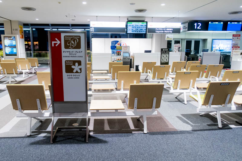 Sapporo New Chitose Airport Domestic Terminal