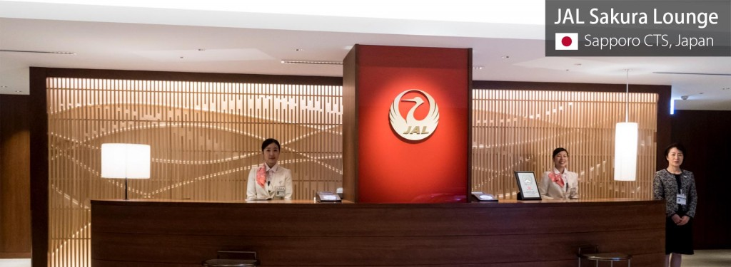 Lounge Review: JAL Sakura Lounge at Sapporo New Chitose