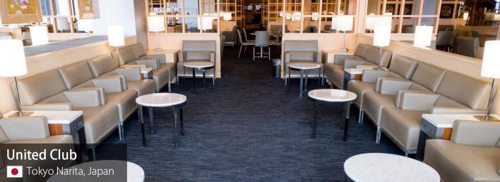 Lounge Review: United Club at Tokyo Narita