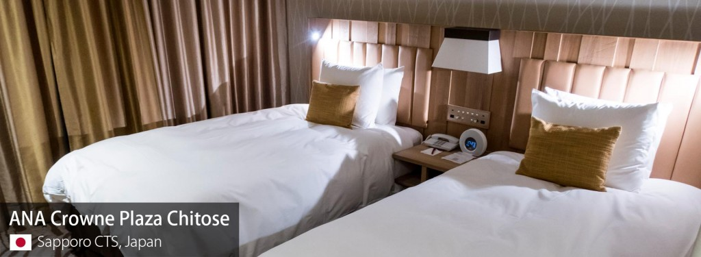 Airport Hotel Review: ANA Crowne Plaza Chitose (Sapporo)