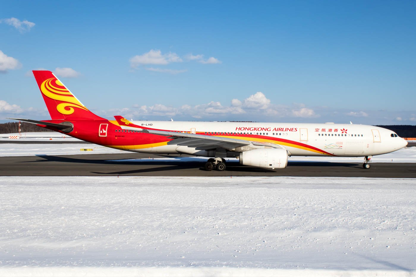 Hong Kong Airlines A330 at Snowy RJCC