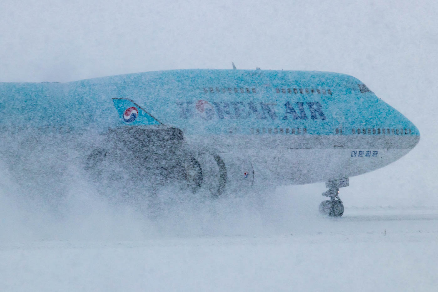 Korean Air 747 Arriving at Sapporo Airport
