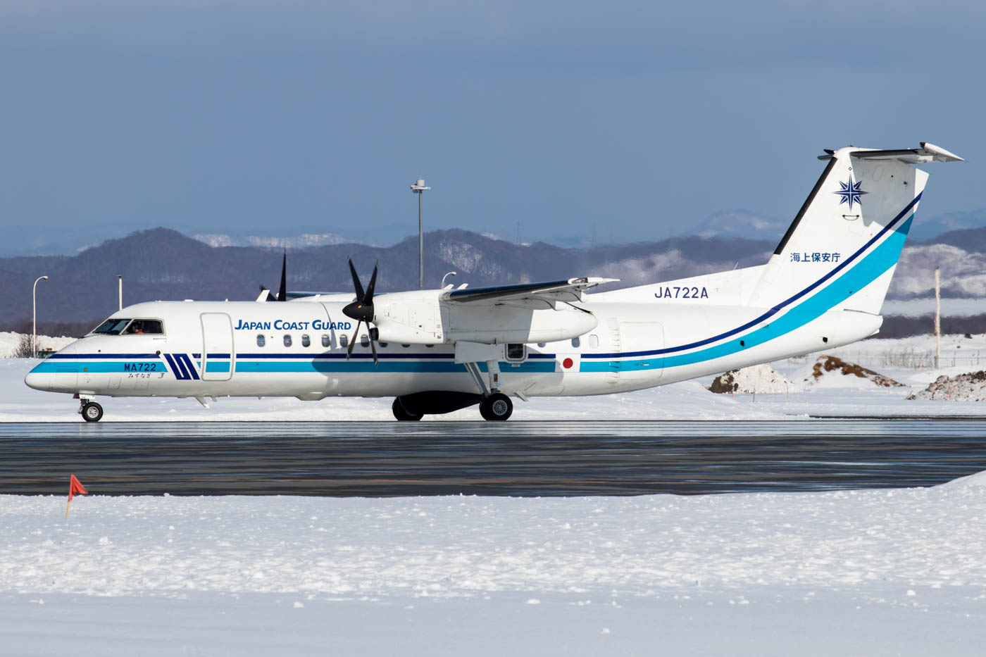 Japan Coast Guard DHC-8-300 Departing Chitose Airbase
