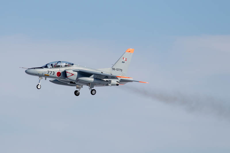JASDF T-4 at Chitose Airbase