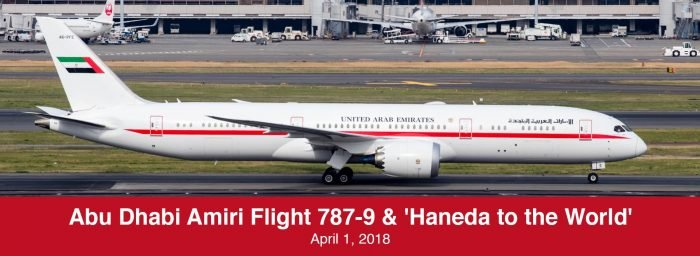 Spotting & Event Report: Abu Dhabi Amiri Flight 787-9 and 'Haneda to the World'