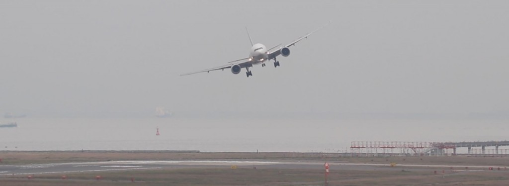 Crazy Missed Approach During a Training Flight at Nagoya Centrair Today