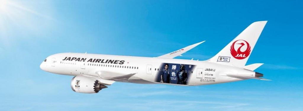 The Second Japan Airlines