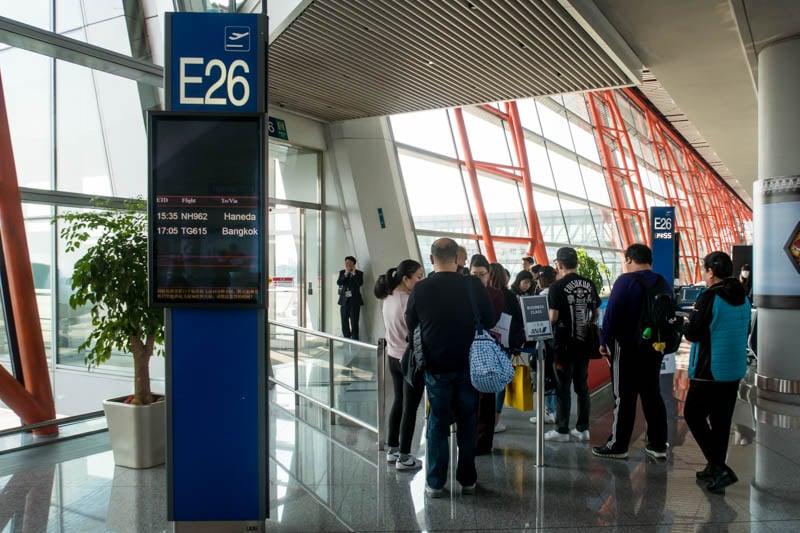 Beijing Airport Gate E26